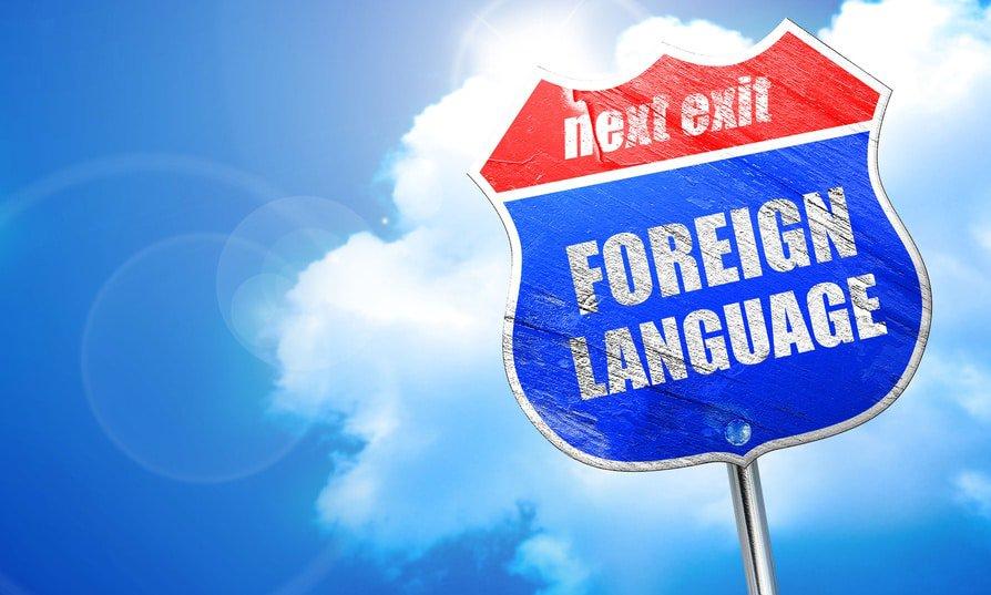 l'apprentissage de l'anglais